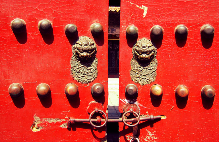 Forbidden City Beijing China Red Door