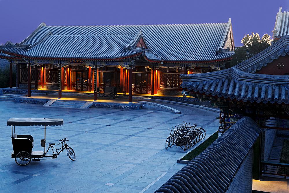Aman Summer Palace, Beijing.