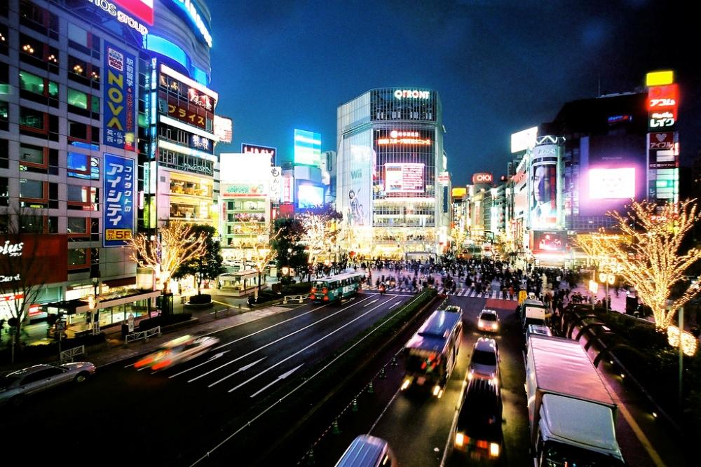 Shibuya at night, Tokyo, Japan
