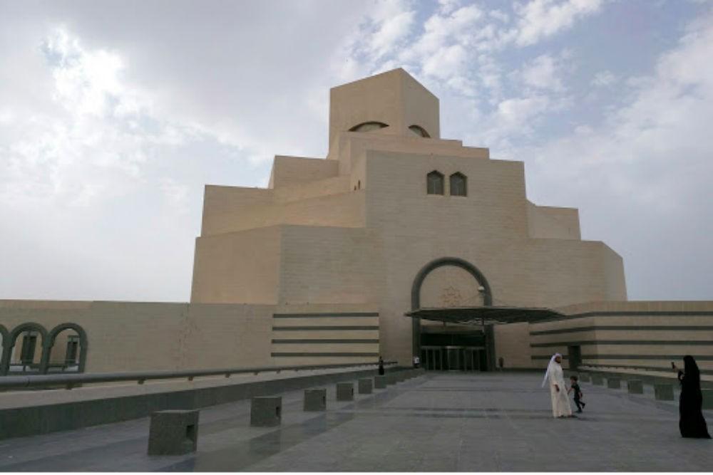 The I.M. Pei–designed Museum of Islamic Art