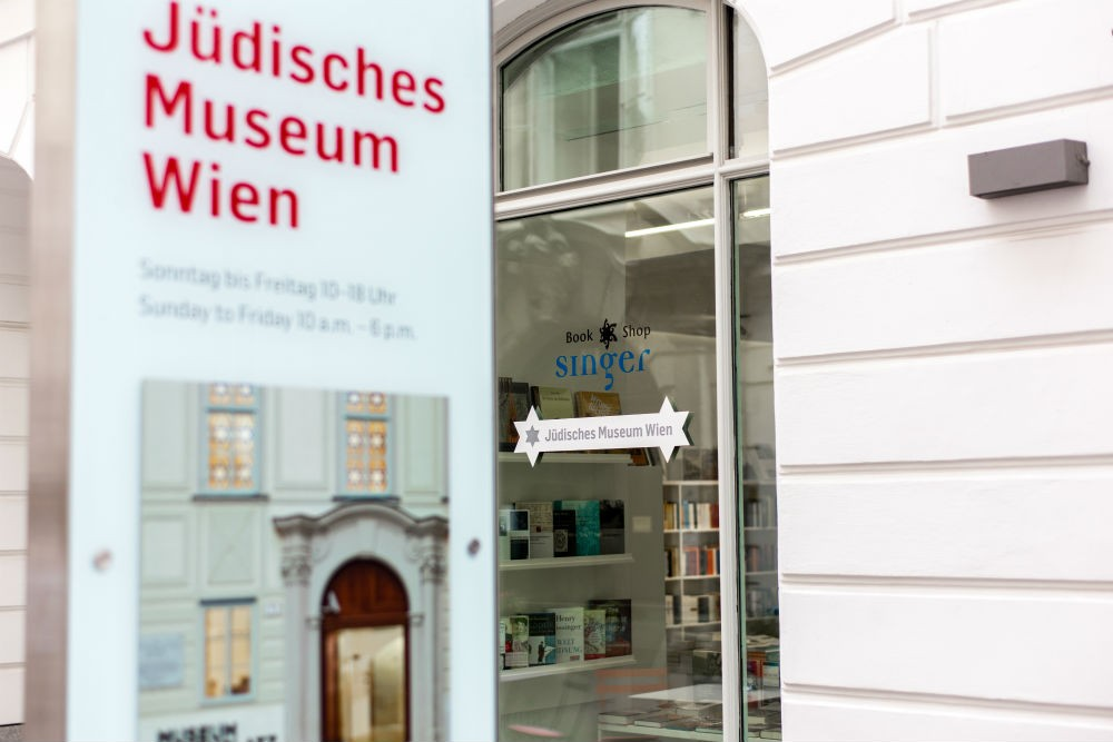 The Jewish Museum at Dorotheergasse, Vienna