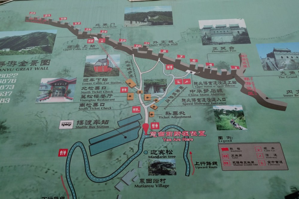 Mutianyu, Great Wall