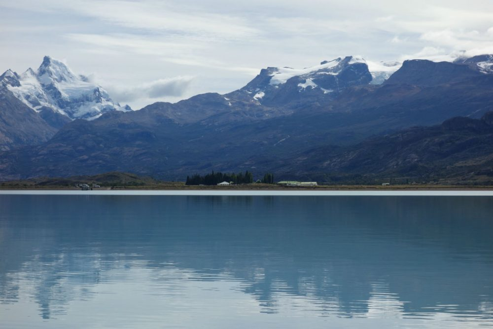 The approach to Estancia Cristina, via Lago Argentino Patagonia