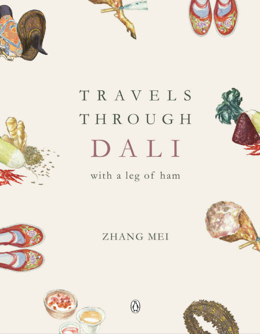 travels through dali with a leg of ham book cover